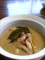 鶏肉と発酵した筍のゲーン
