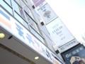てんや@新宿東口店
