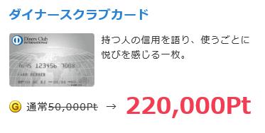 f:id:atsu4n:20170225001703p:plain