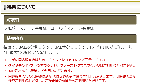 f:id:atsu4n:20170325210900p:plain