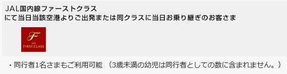 f:id:atsu4n:20170325211056p:plain