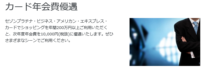 f:id:atsu4n:20170331223439p:plain