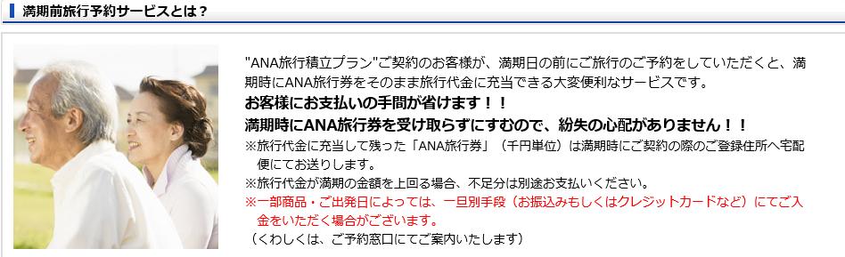 f:id:atsu4n:20170408222241p:plain