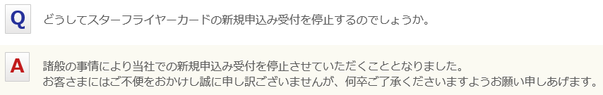 f:id:atsu4n:20170629210214p:plain