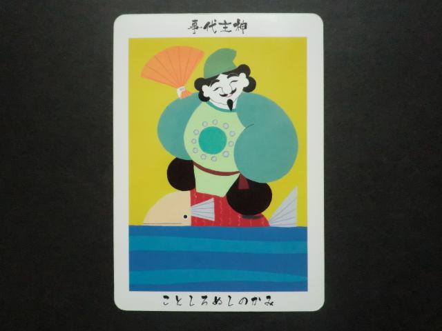 f:id:atsu_san:20161127075723j:plain