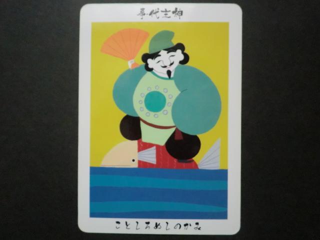 f:id:atsu_san:20170112094013j:plain