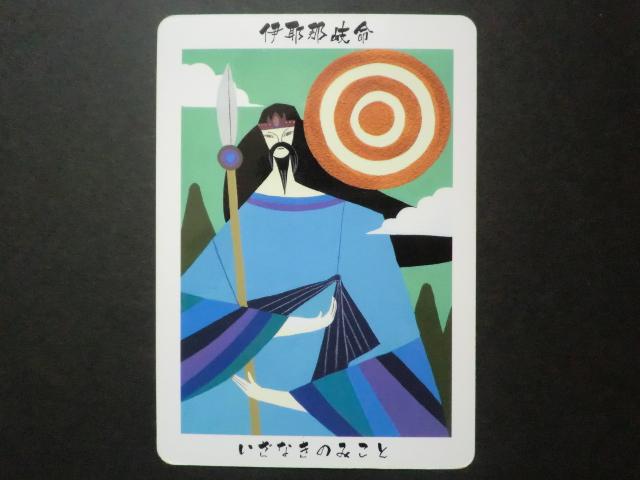 f:id:atsu_san:20170117104357j:plain