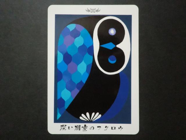 f:id:atsu_san:20170511093058j:plain