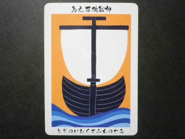 f:id:atsu_san:20170515082956j:plain
