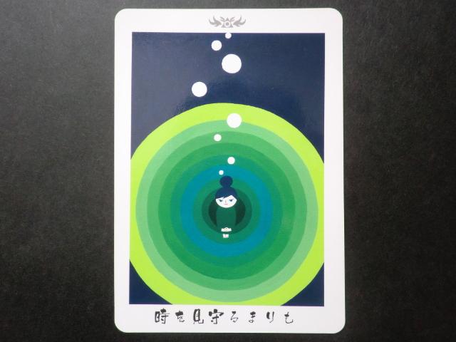 f:id:atsu_san:20170526102448j:plain