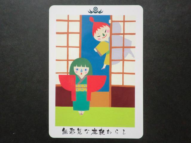 f:id:atsu_san:20170608090710j:plain