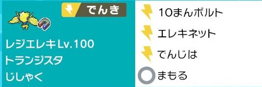 f:id:atsuatsuoden510:20210301175401j:plain