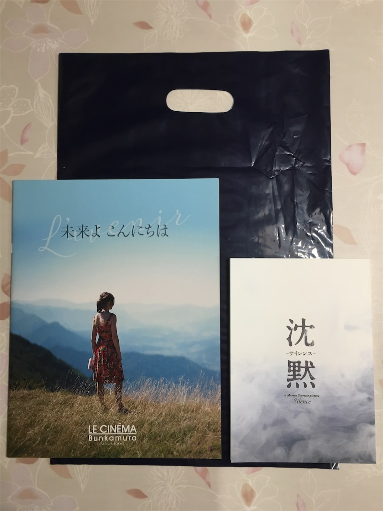f:id:atsuatsutakechan:20190904063803j:image