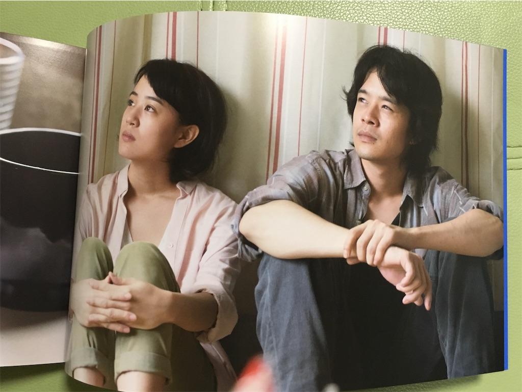 f:id:atsuatsutakechan:20191001211857j:image