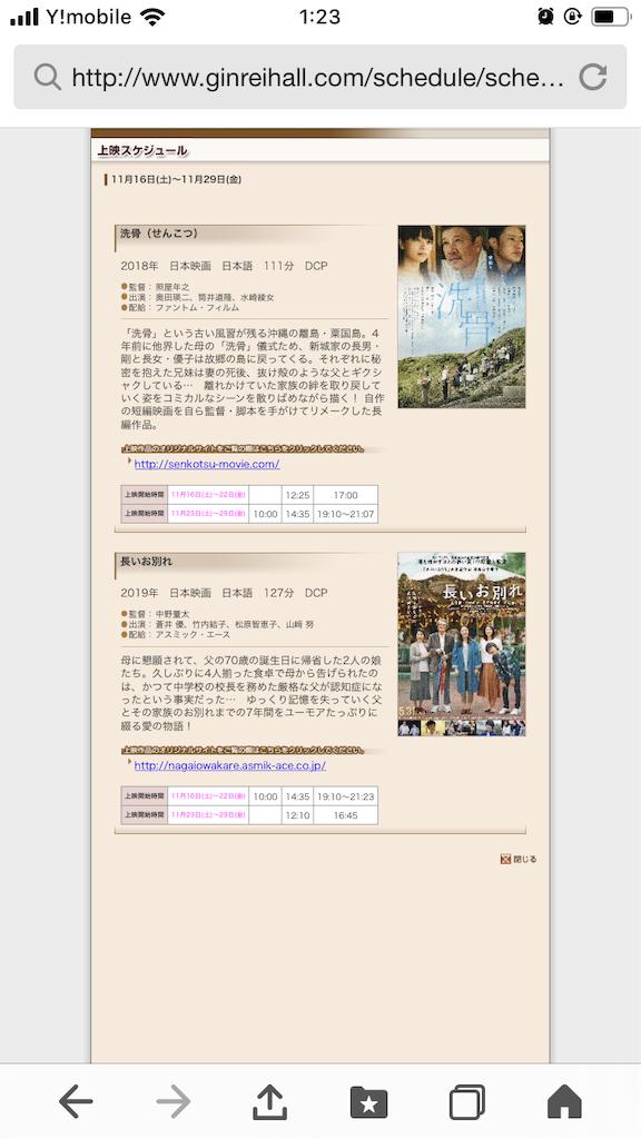 f:id:atsuatsutakechan:20191128012421p:image