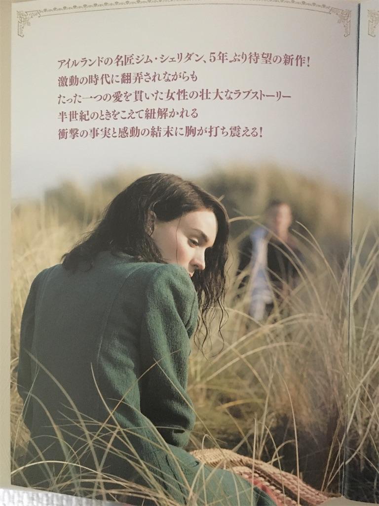 f:id:atsuatsutakechan:20191210235559j:image