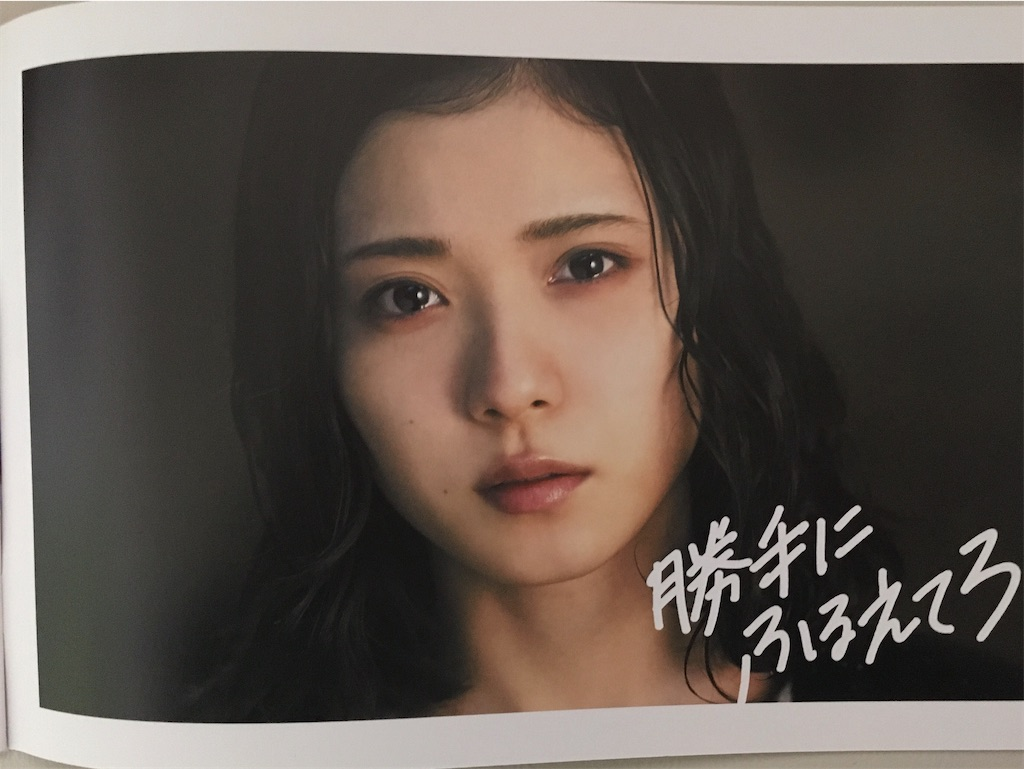 f:id:atsuatsutakechan:20191210235647j:image