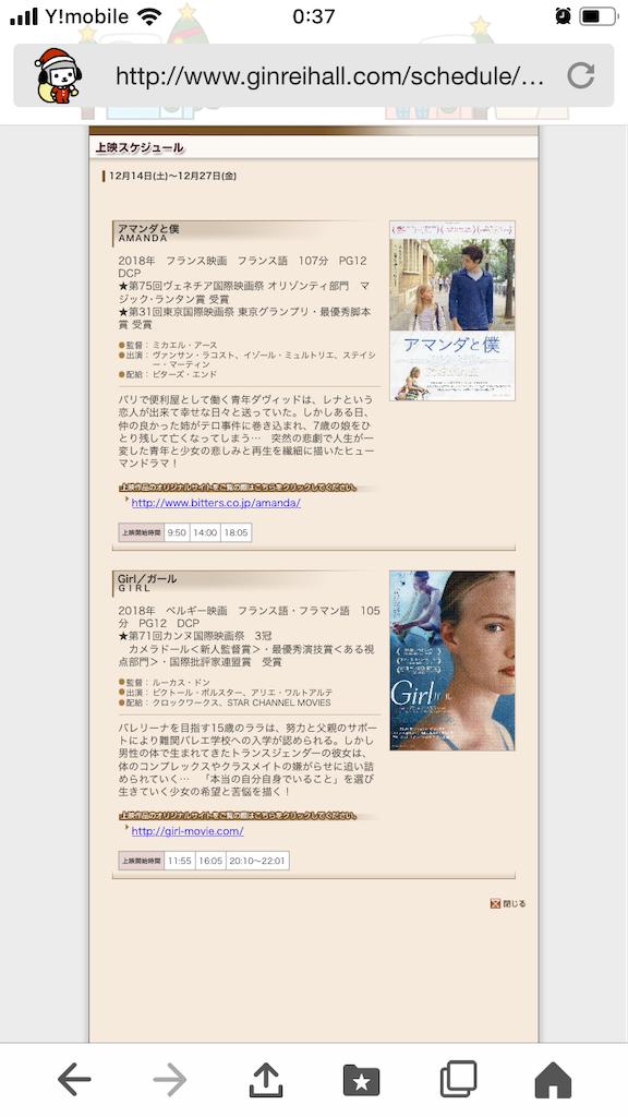 f:id:atsuatsutakechan:20191221003803p:image