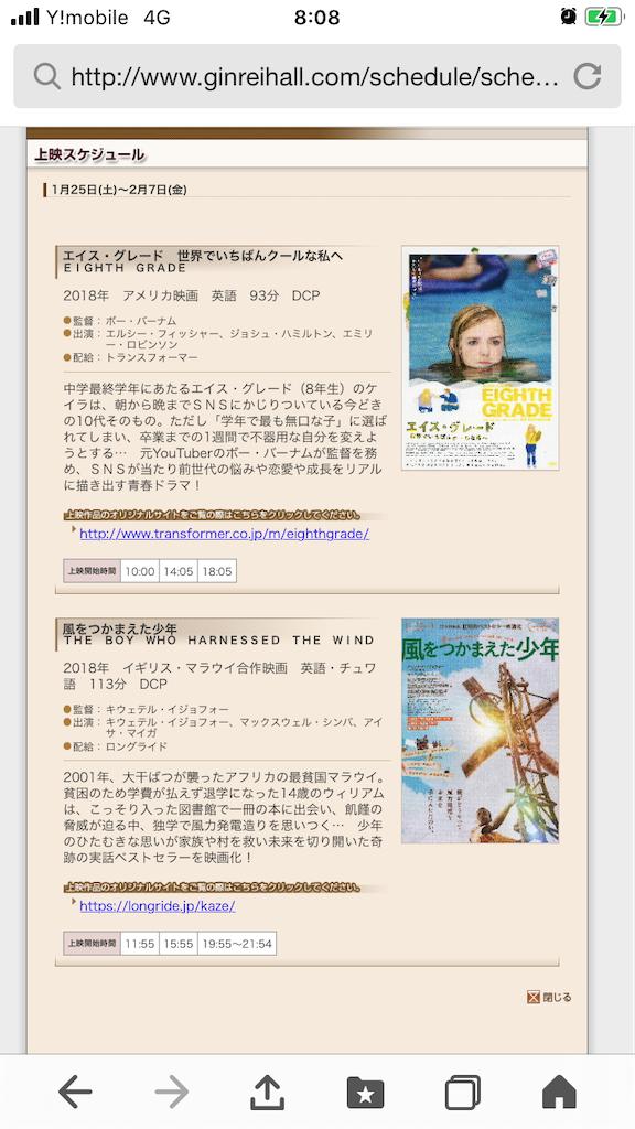 f:id:atsuatsutakechan:20200130081233p:image