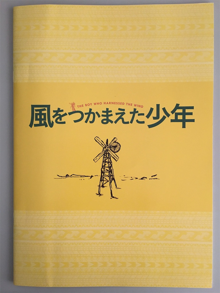 f:id:atsuatsutakechan:20200131153900j:image