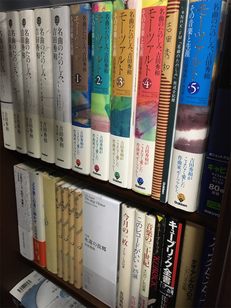f:id:atsuatsutakechan:20200212133408j:image