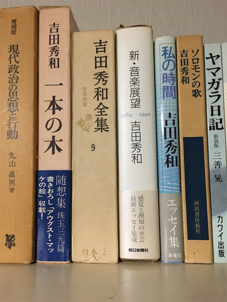 f:id:atsuatsutakechan:20200212133713j:image