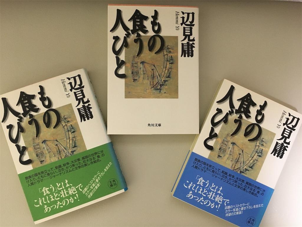f:id:atsuatsutakechan:20200212211506j:image