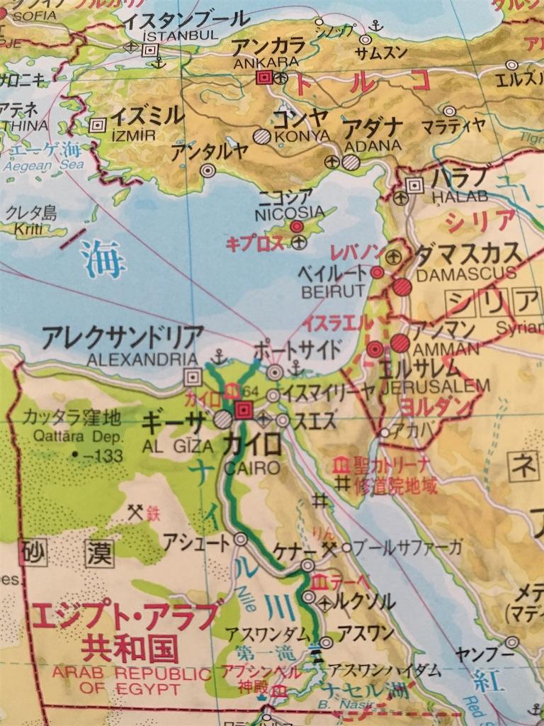 f:id:atsuatsutakechan:20200215180012j:image