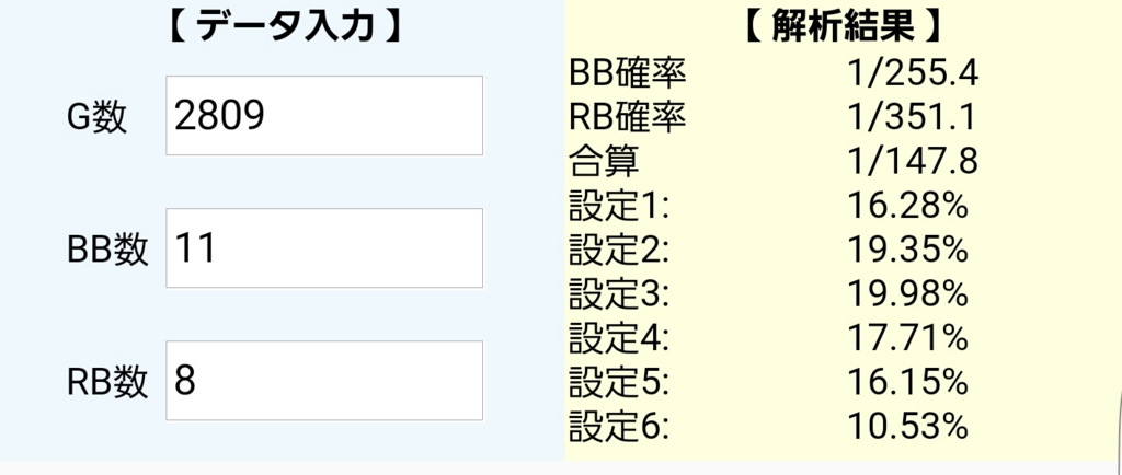 f:id:atsugiebina:20161011012009j:plain