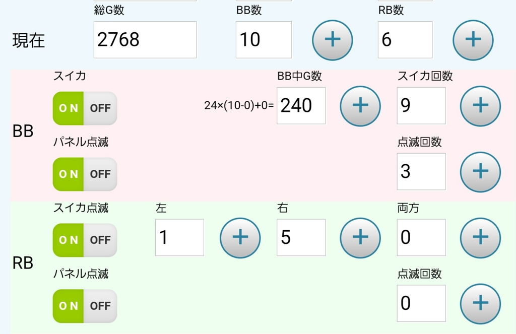 f:id:atsugiebina:20170110202210j:plain
