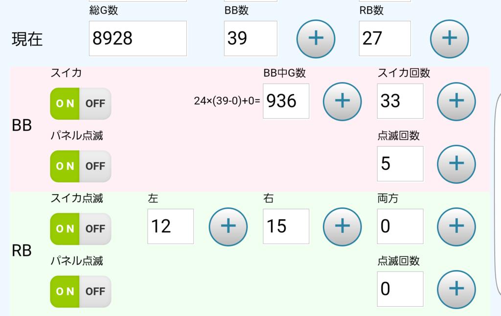 f:id:atsugiebina:20170126021256p:plain