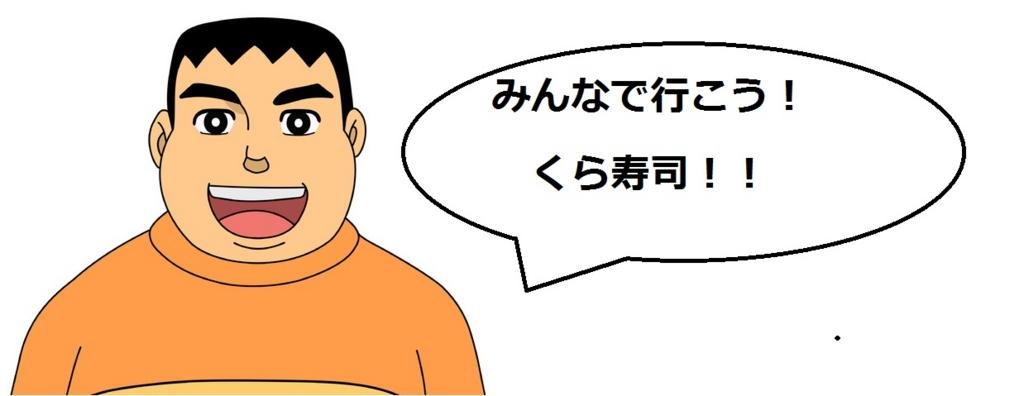 f:id:atsugiebina:20170329073012j:plain