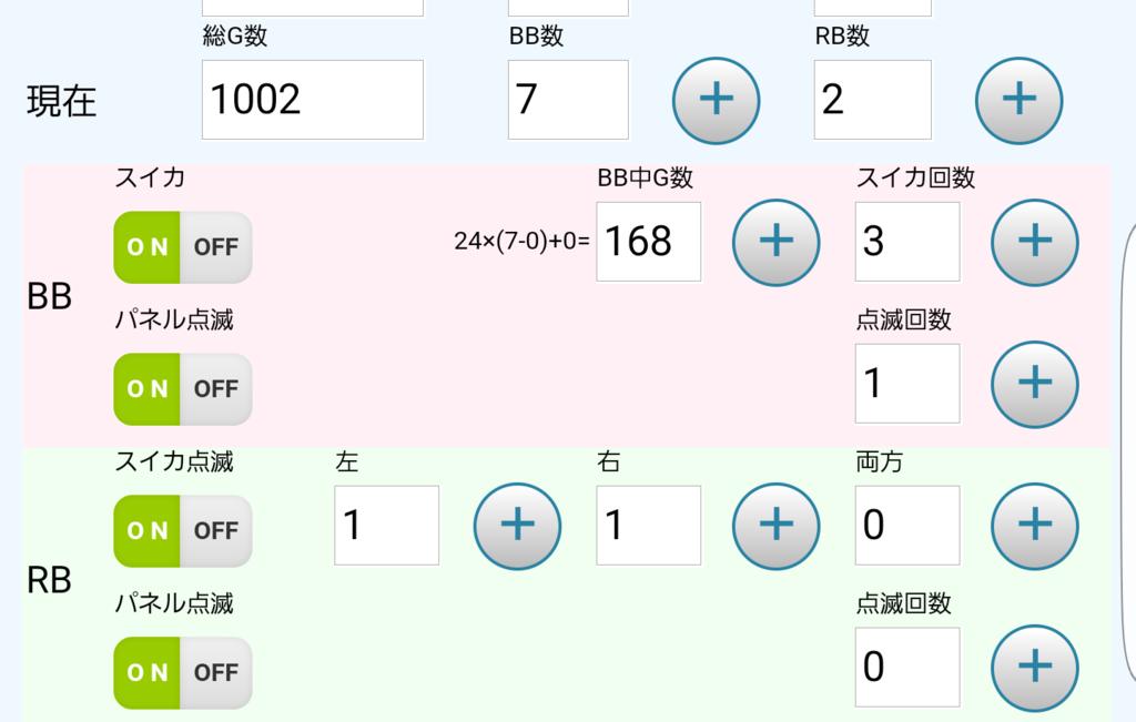 f:id:atsugiebina:20170528043120p:plain