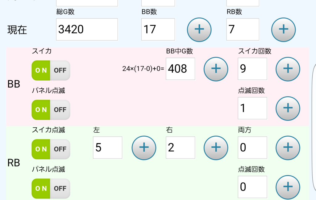 f:id:atsugiebina:20170528043841p:plain