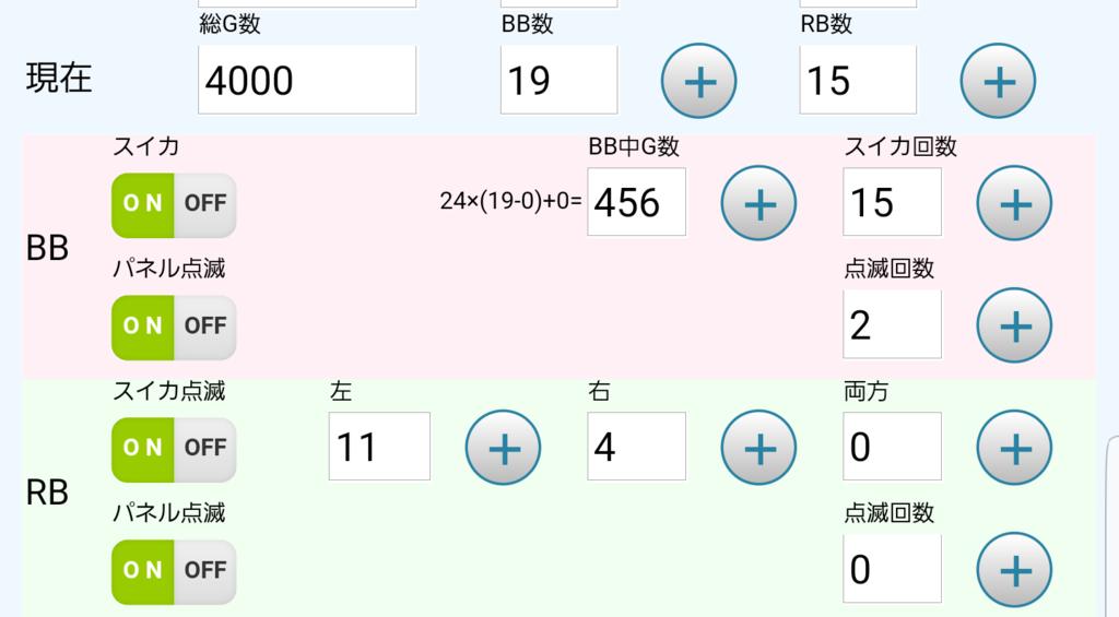 f:id:atsugiebina:20170813105800p:plain