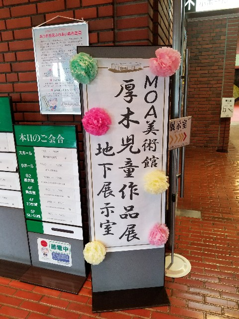 f:id:atsugiebina:20171016174039j:image