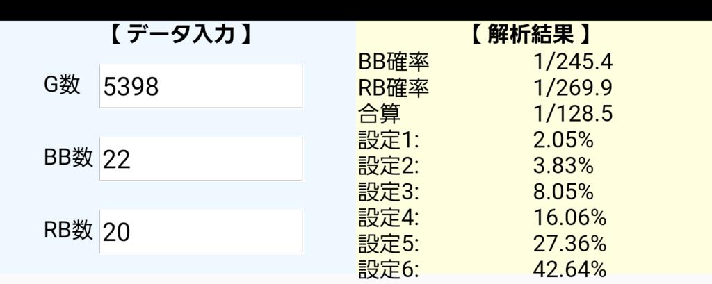f:id:atsugiebina:20180202005824p:plain