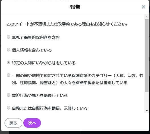 f:id:atsugiebina:20181130190747p:plain
