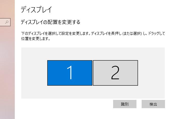 f:id:atsugiebina:20200129000602p:plain