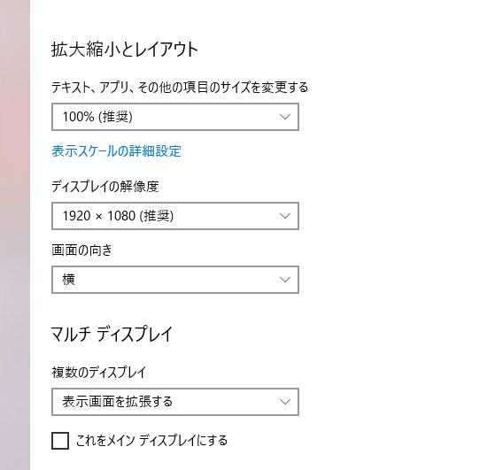 f:id:atsugiebina:20200129000605p:plain