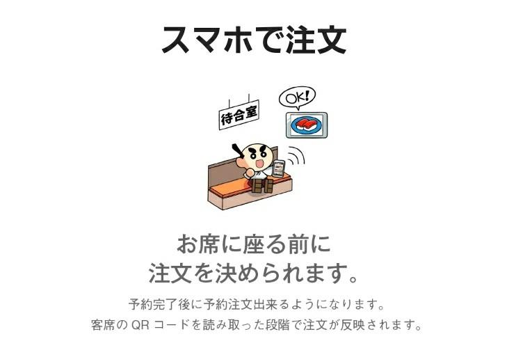 f:id:atsugiebina:20200320000712j:image