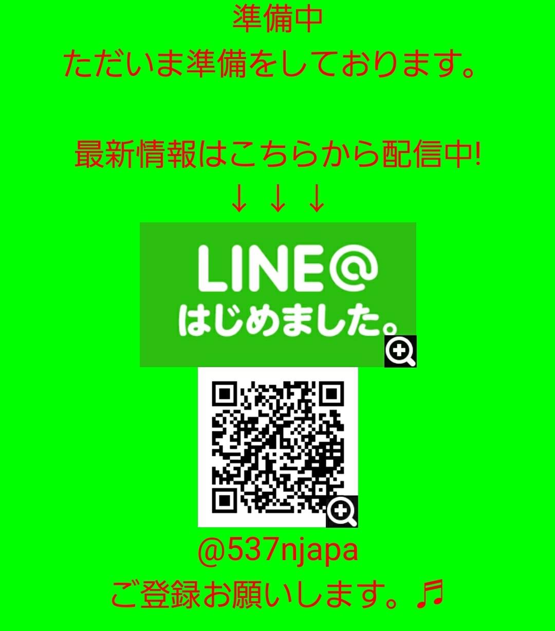 f:id:atsugiebina:20200709162109j:image