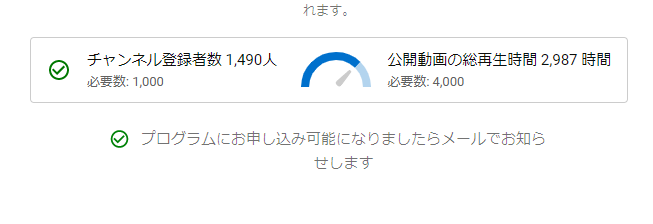 f:id:atsugiebina:20210112161750p:plain