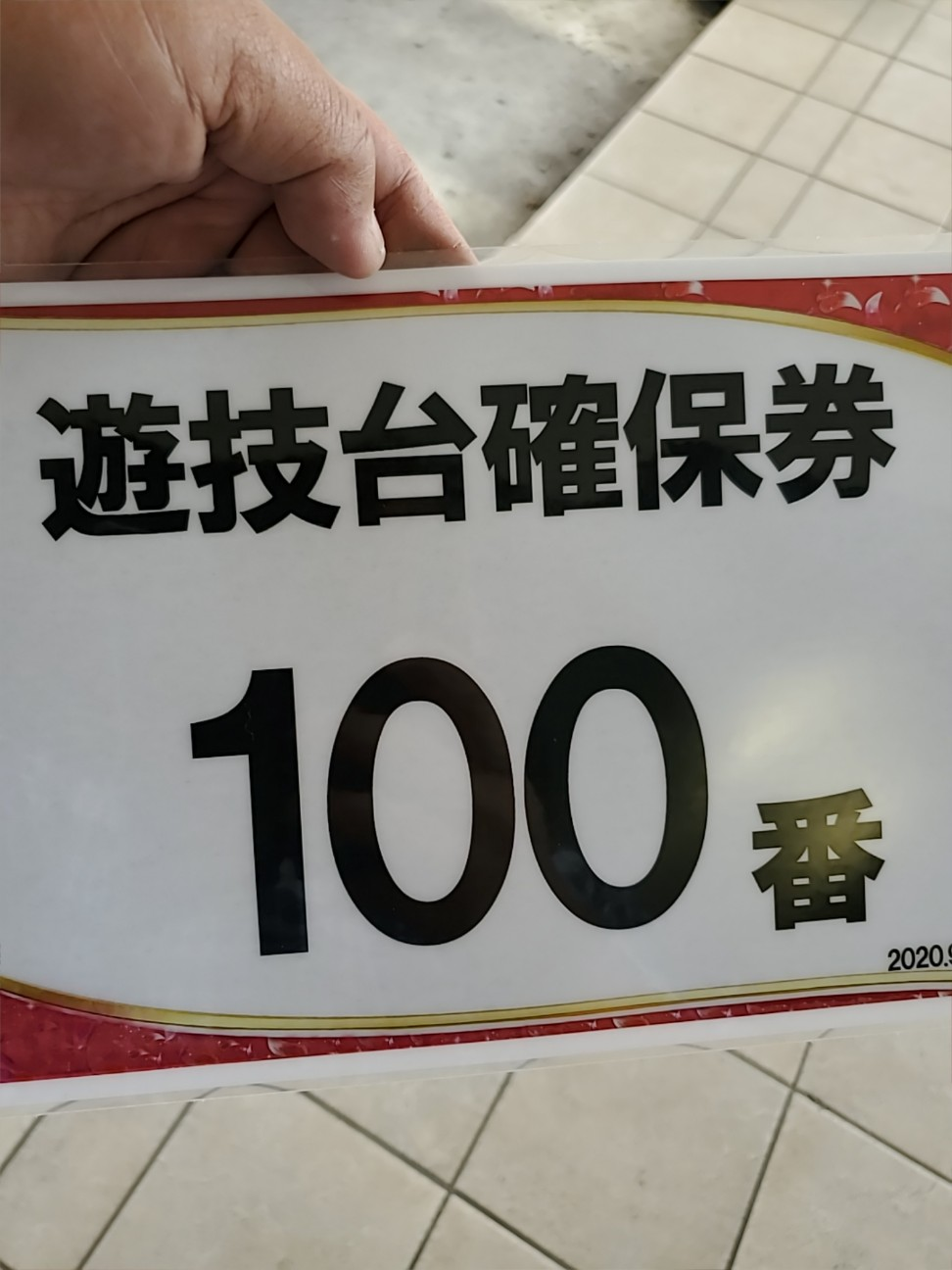 f:id:atsugiebina:20210511023122j:image