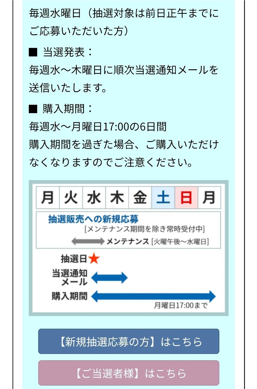f:id:atsugiebina:20210523081633j:image