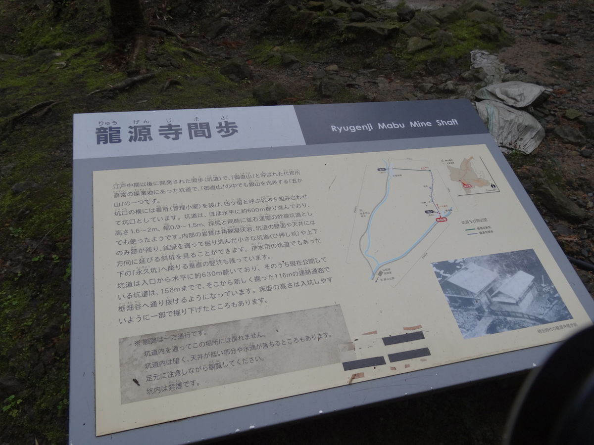 f:id:atsuhiro-me:20140301131338j:plain:w300