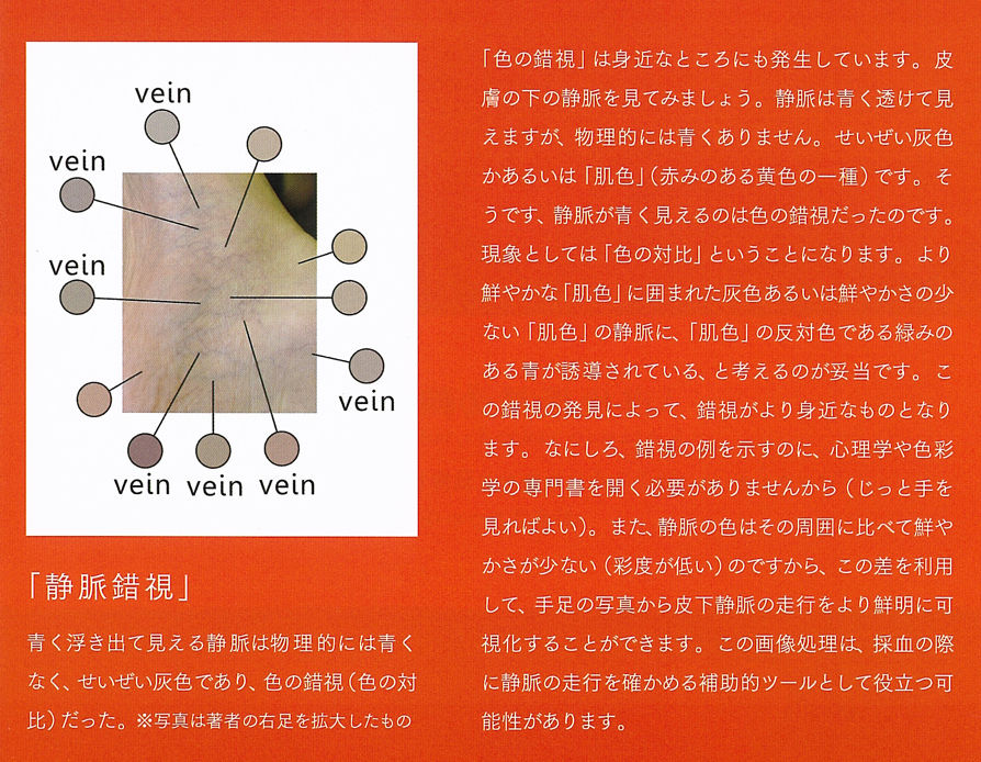 f:id:atsuhiro-me:20140725114801j:plain:w300