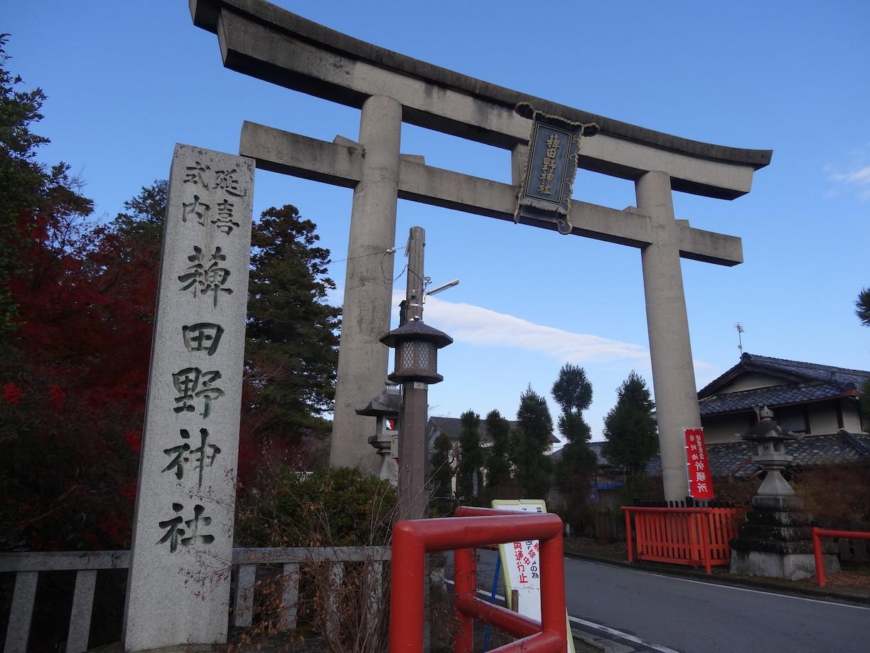 f:id:atsuhiro-me:20141129133650j:plain:w300
