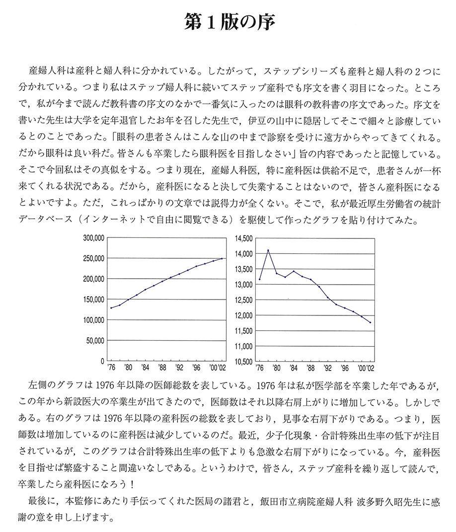 f:id:atsuhiro-me:20150618110024j:plain:w300