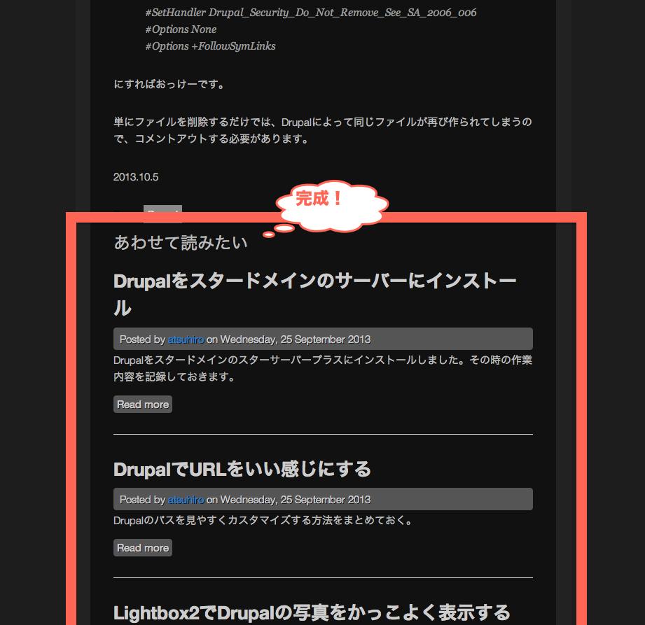 f:id:atsuhiro-me:20151101231724p:plain:w300